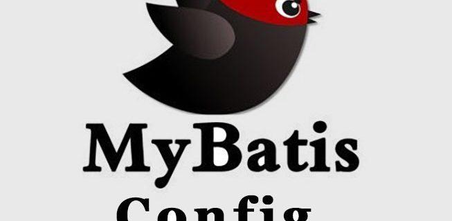 Mybatisの設定方法